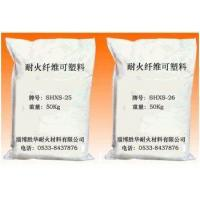 China plastic firbe castable wholesale