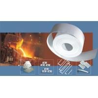 Buy cheap TXZ Ceramic Paper from wholesalers