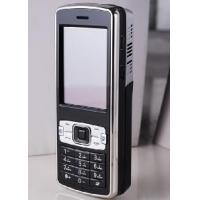 China the first projector phone N70 wholesale