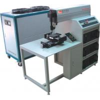 China Pulsed laser welding machines wholesale
