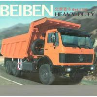 China Dump Truck on sale