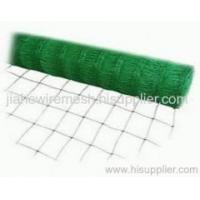China Resin distribution netting wholesale