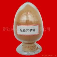 China Agaricus blazei polysaccharide on sale