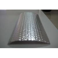Buy cheap Environmental thermal insulation materials from wholesalers
