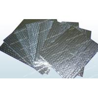Buy cheap Heat insulation aluminum foil bubble rolls from wholesalers