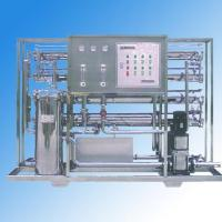 China Industrial series water treatment system wholesale