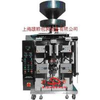China XS-K160B Granulate Automatic Multiple lines Packaging Machine wholesale