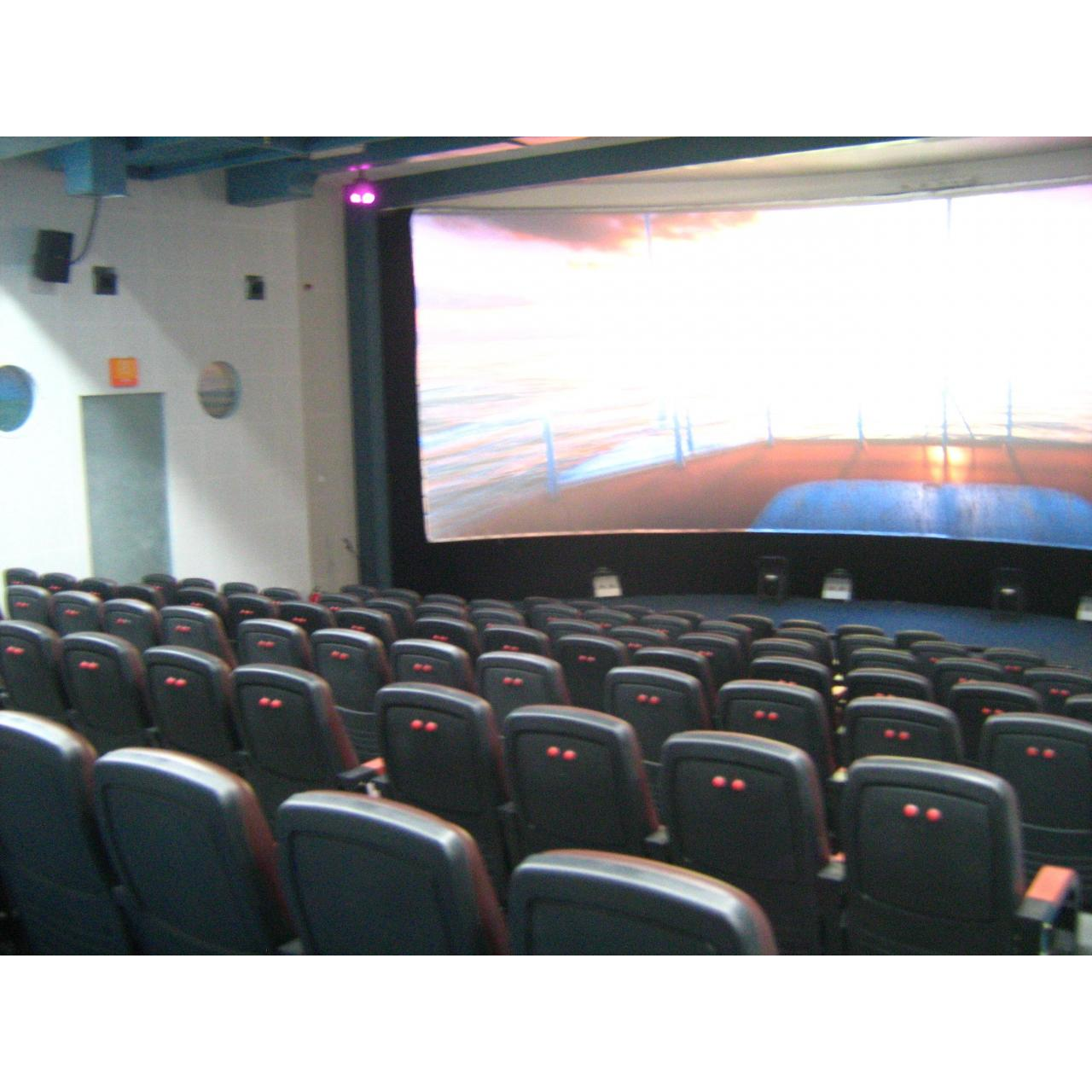 China 3D/4D/5D/6D Cinema Theater Movie Motion Chair Seat System wholesale