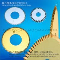 China slitting cutter, milling cutter for carbon fibre on sale