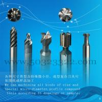 China T type step end mill wholesale
