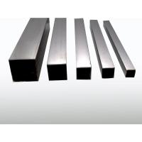 China Square Tube Number: xy-002 wholesale