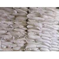 China Technical/Feed products wholesale
