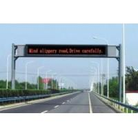 China Traffic LED display OLPH10MRM wholesale