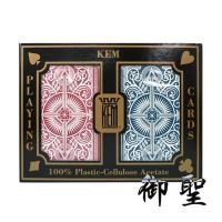 China Kem Plastic Playing card (red & blue) No.:J105 on sale