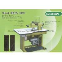 China HAND STITCH MACHINE on sale