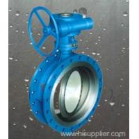 China Valves Metal seated butterfly valve Zhejiang,China (Mainland) wholesale
