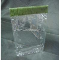 Buy cheap packing--bag2020 from wholesalers