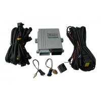 Buy cheap Gas ECULPG/CNG ECU-ECU06 from wholesalers