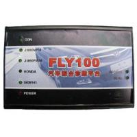Auto Key Programmer FLY100 HONDA FULL FUNCTION PC SCANNER