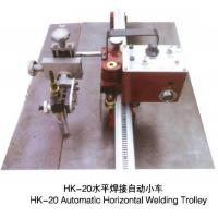 China HK-20 Automatic Horizontal Welding Trolley wholesale