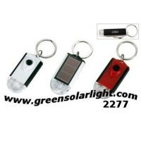 Buy cheap Mini Solar Keychain Lights,Solar Keychain Flashlights,Solar Keychain Lamps from wholesalers
