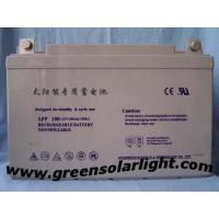 Buy cheap Solar Battery,Solar GEL Batteries,Solar AGM Batteries,Solar Cell Battery from wholesalers
