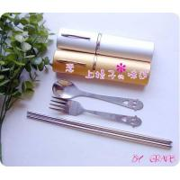 China Stainless Steel Products stainless steel dishware-006 wholesale