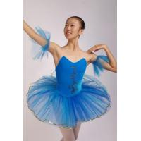Current Location: Home Page > Product > Costumes > Ballet > SH060