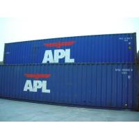 China Container Type 40' x 9'6 wholesale