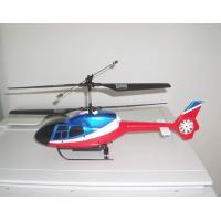 China 4CH RTF RC Helicopter MODEL:REH07811-4 wholesale