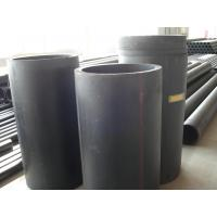China Water supply and drainage pipe-PE service pipes wholesale