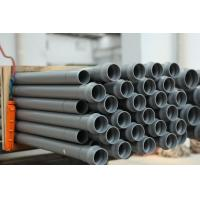 China UPVC water supply pipes wholesale