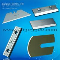 China blades for wood,Duplex Sheet Cutter Knives wholesale