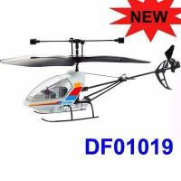 China Remote Control Mini Helicopter (Toy RC Mini Helicopter) wholesale