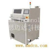 China Auto-Solder Robot product name: Mixer ARV-5000 wholesale