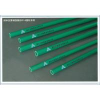 China Nanometer antibiotic reinforced glass fiber PP-R piping on sale