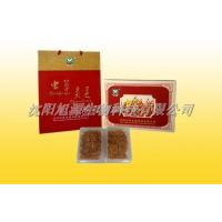Buy cheap Cordyceps Liquid training base Cordyceps fruiting body 1-D model from wholesalers