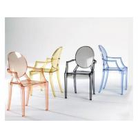 China Louis Ghost Chair wholesale