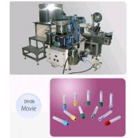 Daeyong Filling Automation System Co.,Ltd
