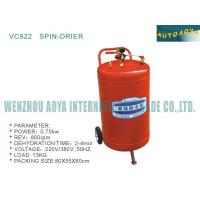 China vacuum cleaner spin-drier Number:vc922 wholesale