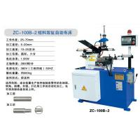 China ZC-100B-2 short-material double automatic lathes wholesale