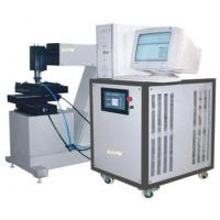 China Incising/Welding/Perforating System wholesale