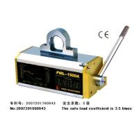 China PML Permanent magnetic lifter wholesale