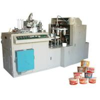 Double Pe coated Paper Bowl Machine(with ultrasonic set)