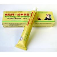 China Skin Ointment -- A A For extreme problems of the skin wholesale
