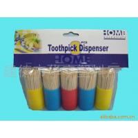 TOOTHPICK HY-105