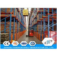 China industrial warehouse drive in rack wholesale