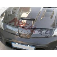 China Livina/Note 2007 Grille wholesale