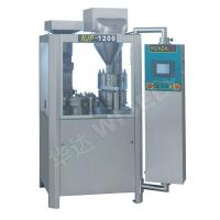 China NJP-1200C Capsule Filler Machine wholesale