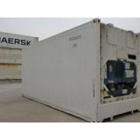 China Reefer Container/ Refrigerated Container wholesale